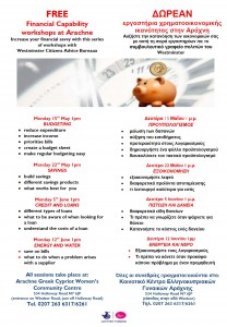 Finance leaflet